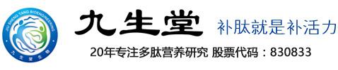 三九蛋白肽口服液官方网站